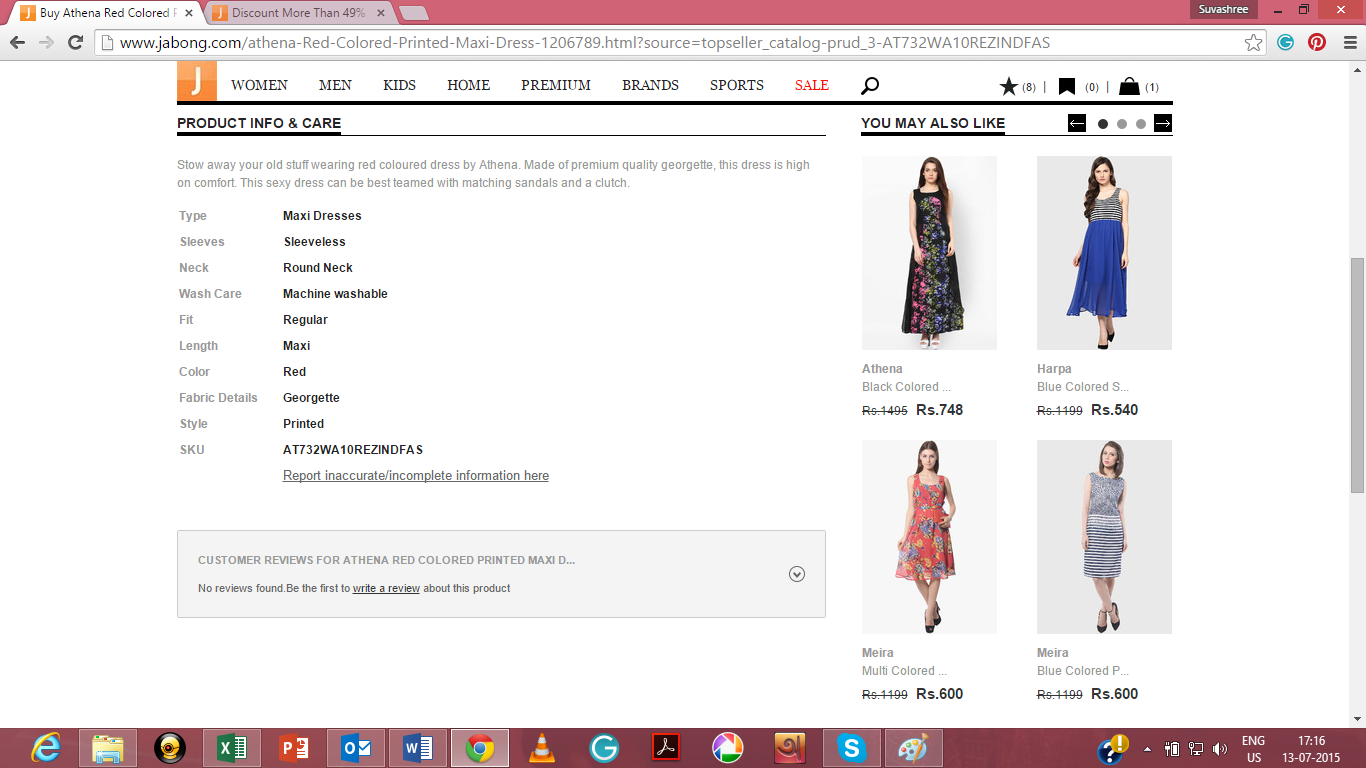 jabong-screenshot
